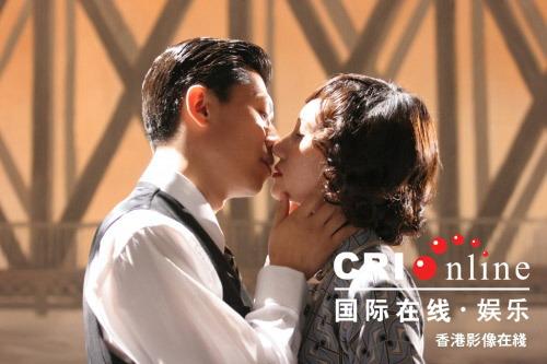 图文:《上海伦巴》剧照--夏雨袁泉诠释缠绵爱情