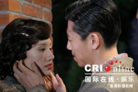 组图:夏雨袁泉激情热吻《上海伦巴》剧照曝光