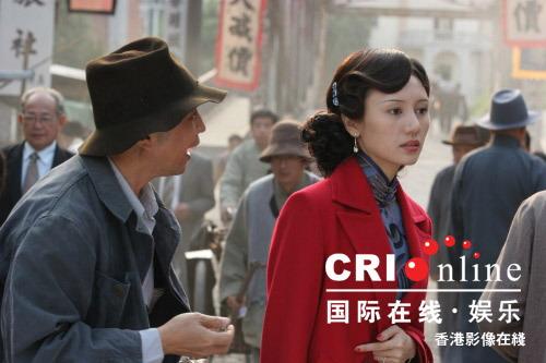图文:《上海伦巴》剧照--美丽的袁泉