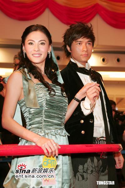 图文:《野蛮秘笈》香港首映--张柏芝与古巨基