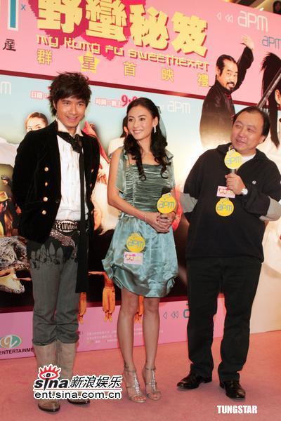 图文:《野蛮秘笈》香港首映--张柏芝古巨基王晶