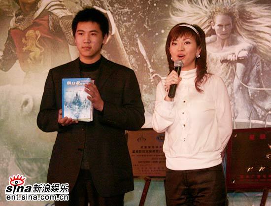 图文:《纳尼亚传奇》登陆北京--抽奖