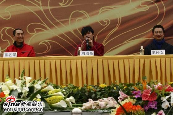图文:《黄金甲》发布会-张艺谋周杰伦与奚仲文