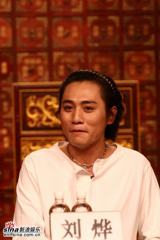 图文:《黄金甲》第三次发布会-刘烨的新发型