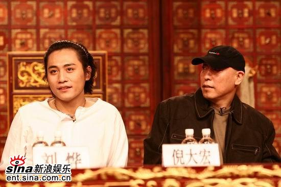 图文:《黄金甲》第三次发布会-刘烨与倪大宏