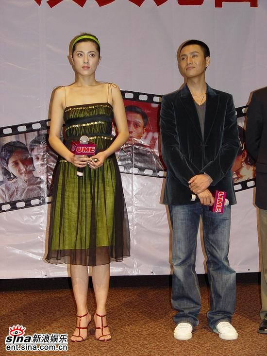 图文:《理发师》超前首映-曾黎和陈坤