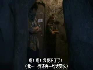 图文:胡戈《鸟笼山剿匪记》-傻大木惩罚男歌手
