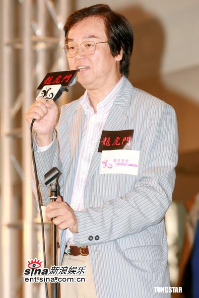 图文:《龙虎门》宣传活动-黄百鸣讲话