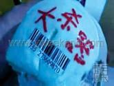 胡戈《鸟笼山》:披着原创皮的馒头渣工程(图)