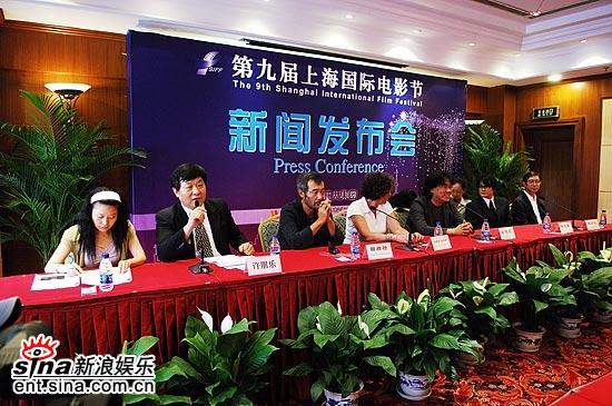 图文:上海电影节亚洲新人奖评委亮相--现场