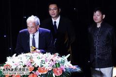 上海电影节闭幕《天狗》获评委会大奖(组图)