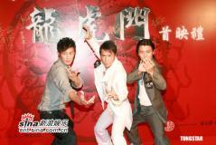 组图:《龙虎门》香港首映谢霆锋避谈张柏芝