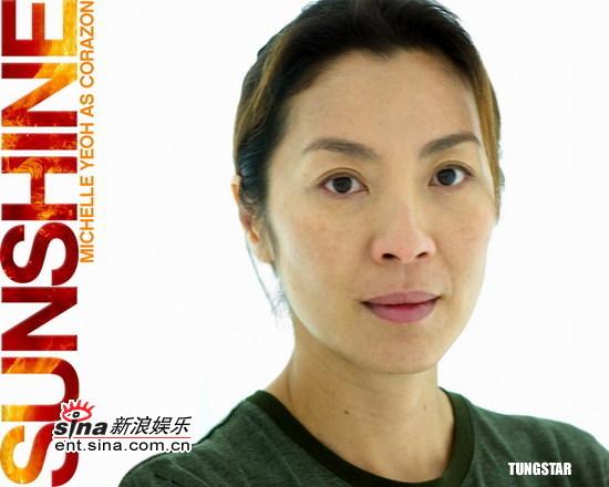 图文:《拯救阳光》角色海报--杨紫琼