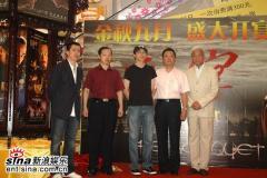 组图:《夜宴》广州开宴冯小刚出席点映仪式