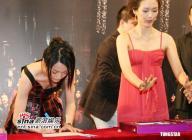 组图:《夜宴》上海首映章子怡周迅两美争艳