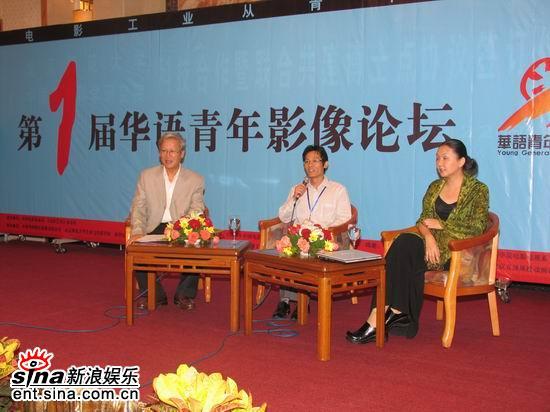 图文:华语青年影像论坛举行--谢飞陆红实罗拉