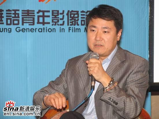 图文:首届华语青年影像论坛举行--于冬