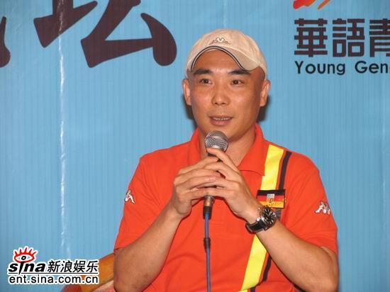 图文:首届华语青年影像论坛举行--宏胤