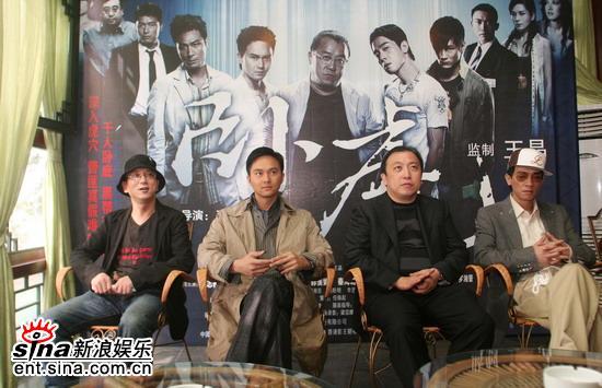 图文:《卧虎》北京发布会--新版四大金刚