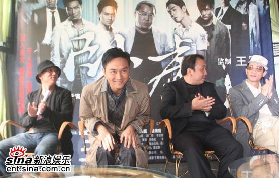 图文:《卧虎》北京发布会--神情各异