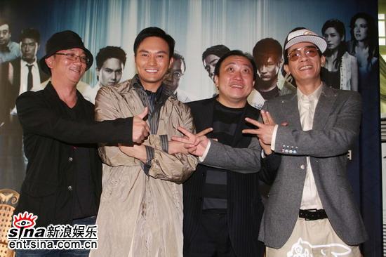 图文:《卧虎》北京发布会--预示成功