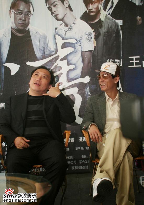 图文:《卧虎》北京发布会--陈小春笑看王晶