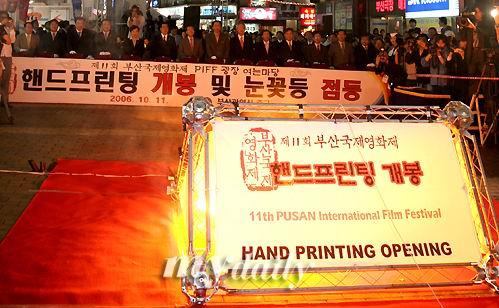图文:釜山电影节前夜祭开幕--影展开幕前的准备