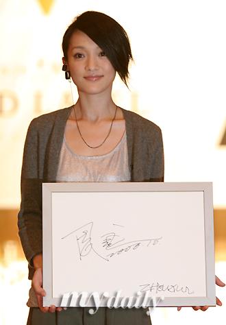图文:釜山亚洲明星峰会-周迅展示签名