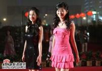 组图:手机电影盛典红地毯黄圣依白灵引领群星