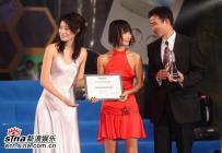 首届手机电影年度盛典闭幕黄圣依大展歌喉(图)