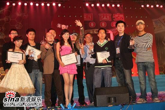 图文:手机电影盛典颁奖礼--众获奖者登台合影