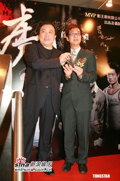 图文:《卧虎》香港首映--王晶领导群星