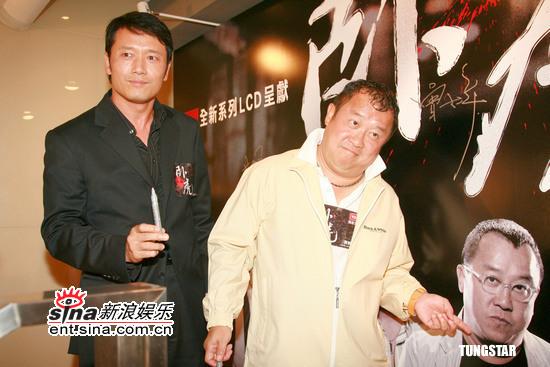 图文:《卧虎》香港首映--曾志伟苗乔伟