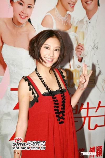 图文:《三分钟先生》香港首映-应采儿笑容妩媚