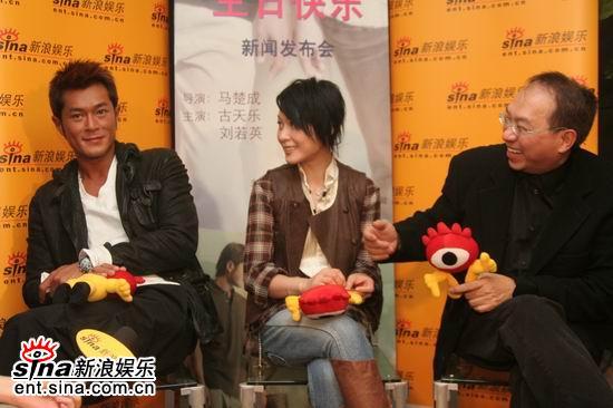 图文:《生日快乐》聊天--刘若英马导取笑古仔