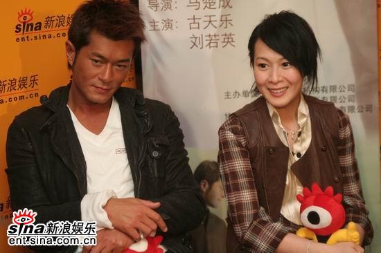 图文:《生日快乐》聊天--古天乐悲刘若英喜