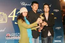 第43届金马奖闭幕:满怀希望向华语电影致敬