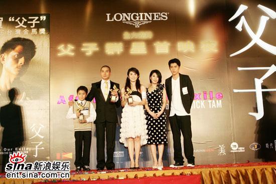 图文:《父子》香港庆功会--主演展示奖杯