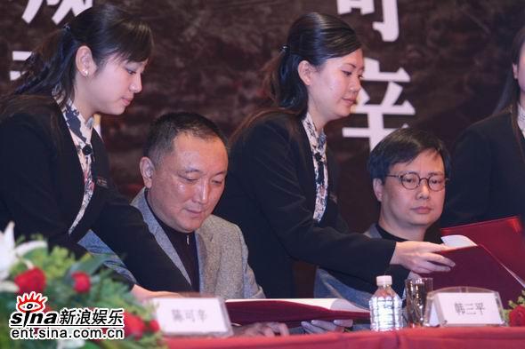 图文:《刺马》发布会--韩三平和庄澄