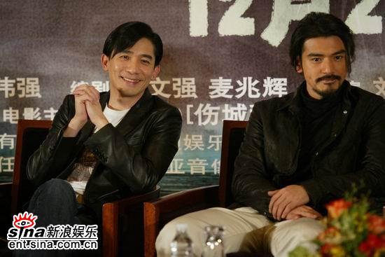 图文:《伤城》首映发布会-梁朝伟和金城武