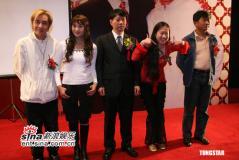 组图:芙蓉姐姐不屑张钰拒绝同演《红楼梦》