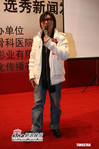 图文:电影《红楼梦》发布会--歌手杨臣刚