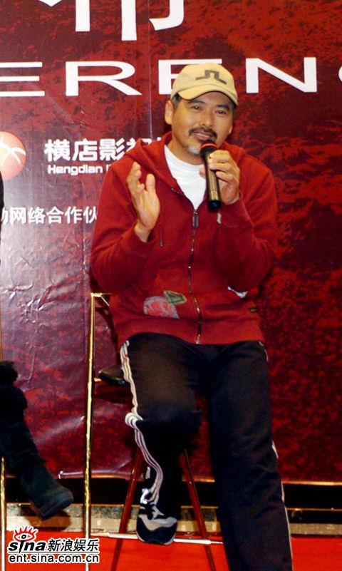图文:《黄石的孩子》发布会--发哥笑对媒体质疑