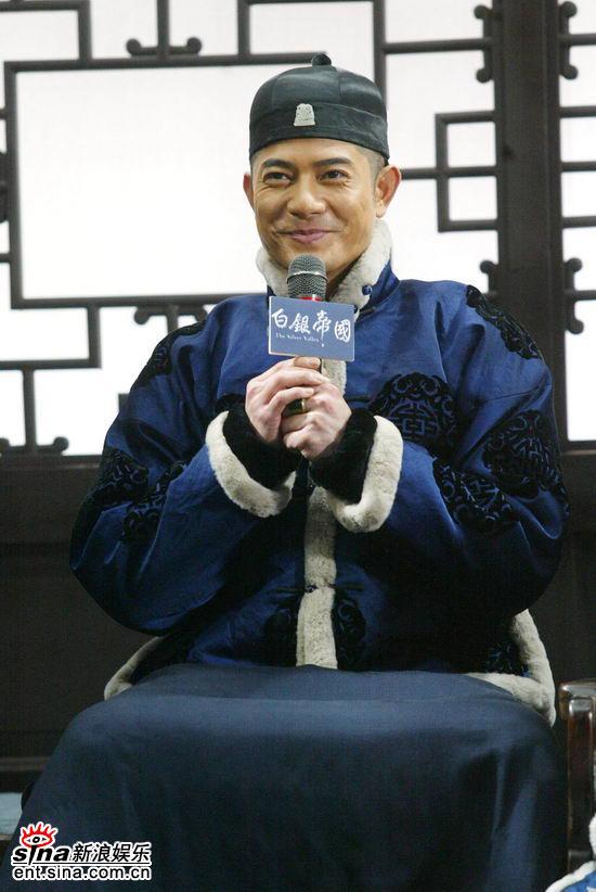 图文:《白银帝国》发布会--郭富城很可爱