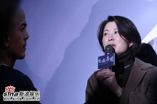图文:《白银帝国》发布会--导演姚树华