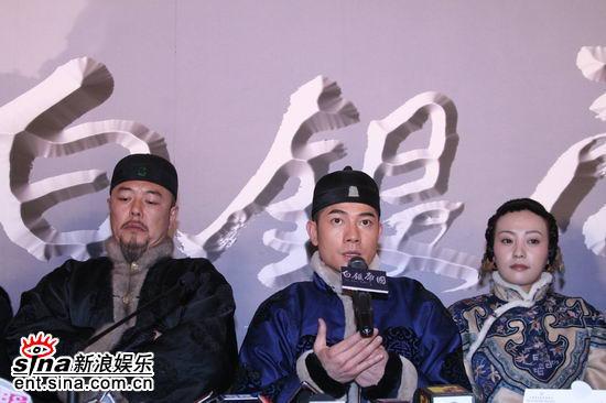 图文:《白银帝国》发布会--郭富城虚心学习