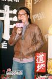 组图:《门徒》香港首映袁咏仪产后亮相变胖