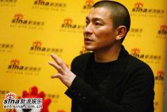 刘德华独家做客新浪聊天:我比较像曹操是奸雄
