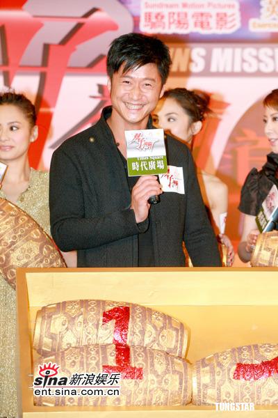图文:《双子神偷》主演出席首映--吴京