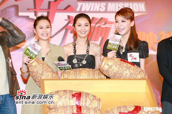 图文:《双子神偷》主演出席首映--贡佛天珠